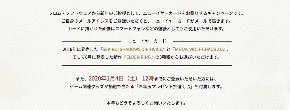 Нет, Elden Ring не анонсировали к релизу в июне 2020 года