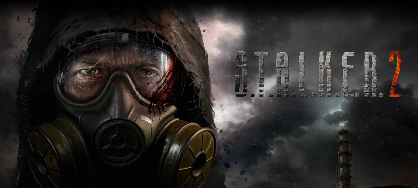 Официально: S.T.A.L.K.E.R. 2 разрабатывается на Unreal Engine
