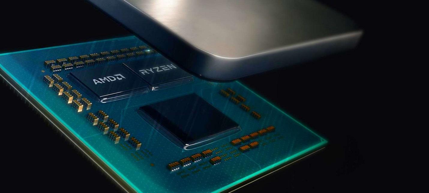 Слух: AMD анонсирует на CES 2020 процессоры Zen 3, Threadripper и EPYC Milan
