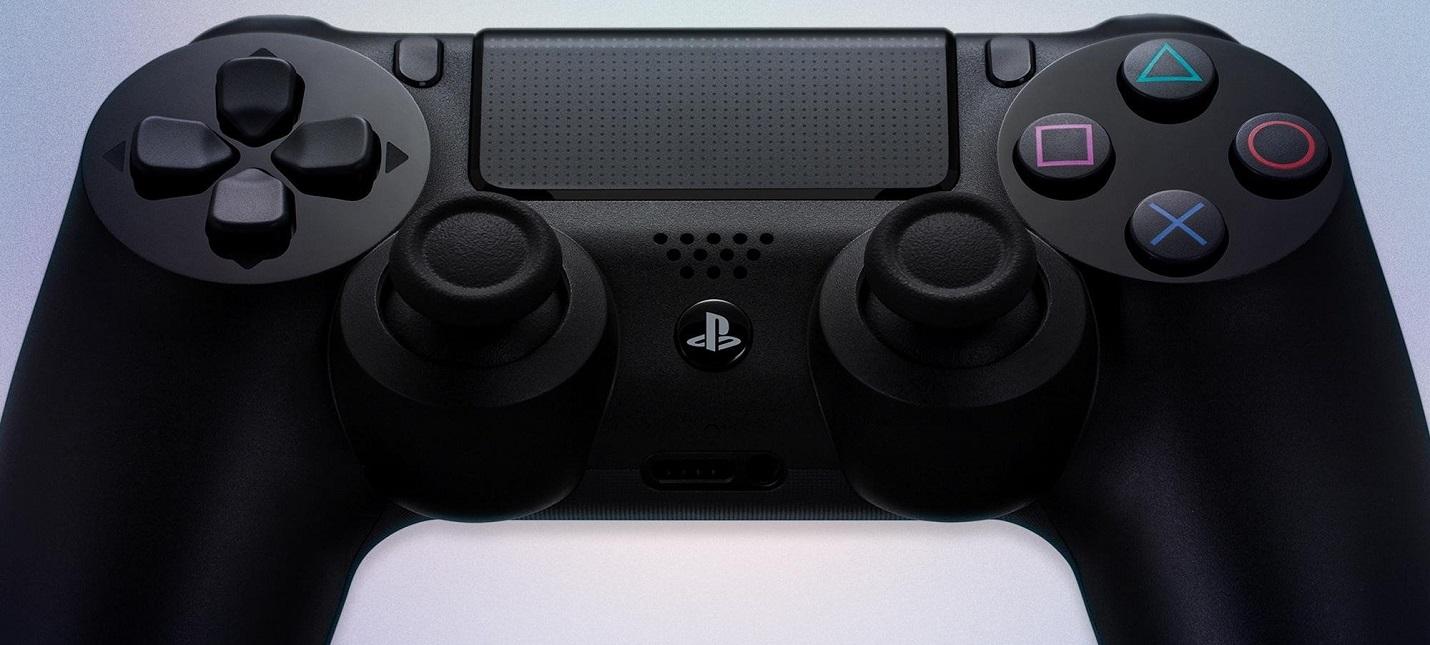 Слух: PS5 будет поддерживать DualShock 4