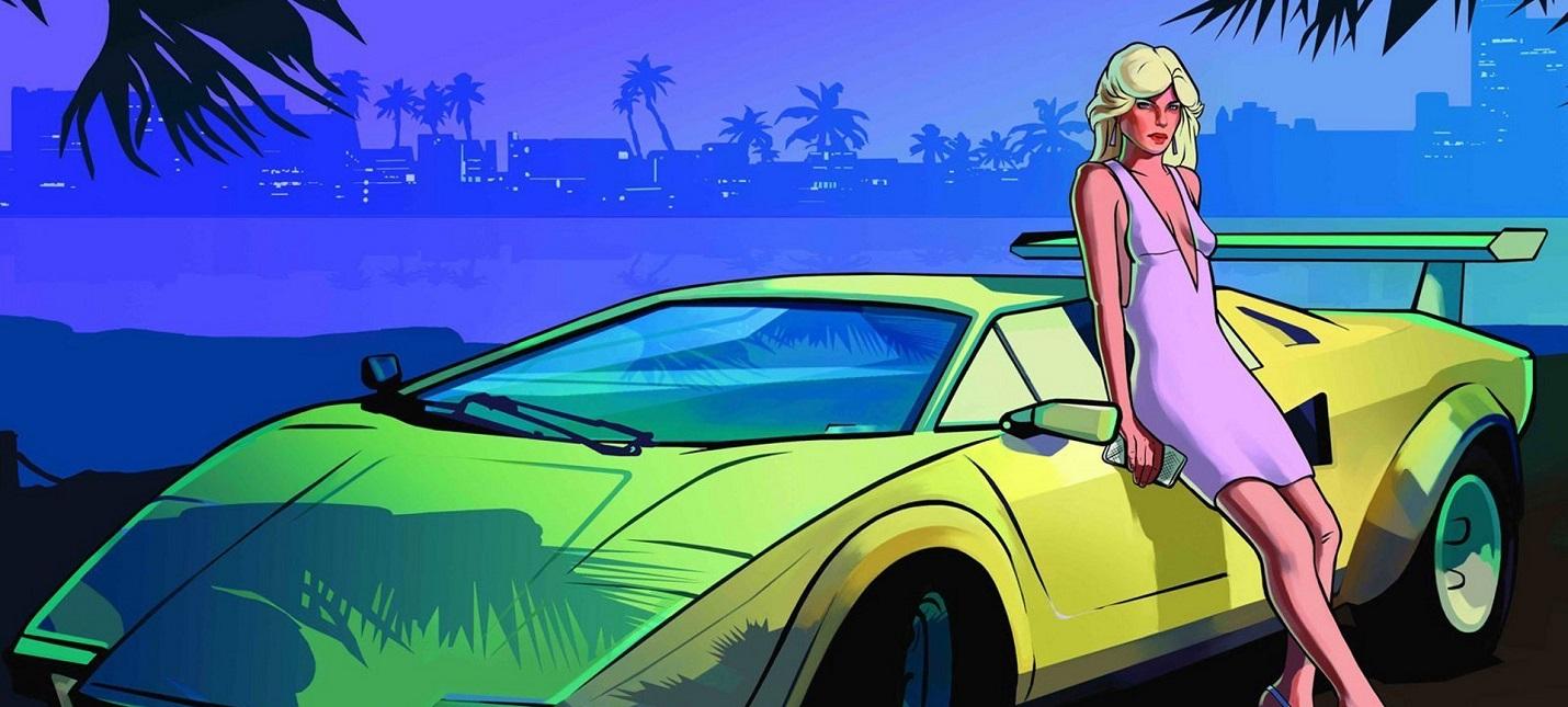 Моддер перенес Вайс-Сити в GTA V с модом Vice Cry: Remastered
