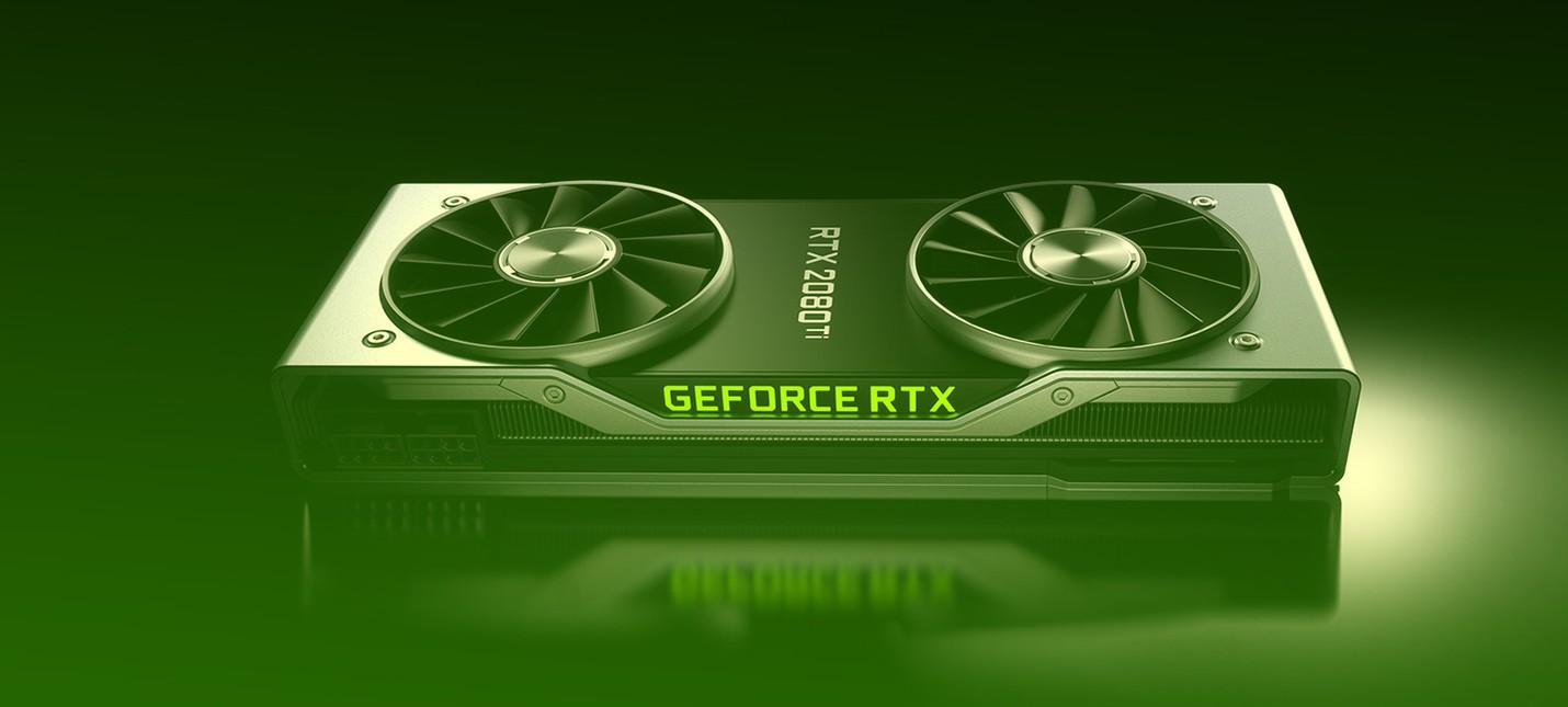 CES 2020: Nvidia анонсировала ряд новых функций для графического драйвера