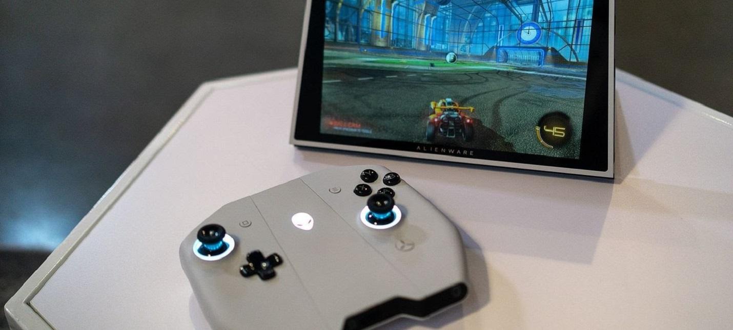 CES 2020: Alienware анонсировала портативное игровое устройство