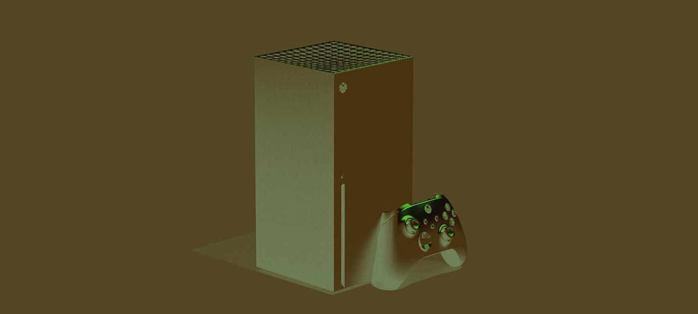 """Xbox Series X будет """"питать ваши мечты"""", согласно торговой марке Microsoft"""