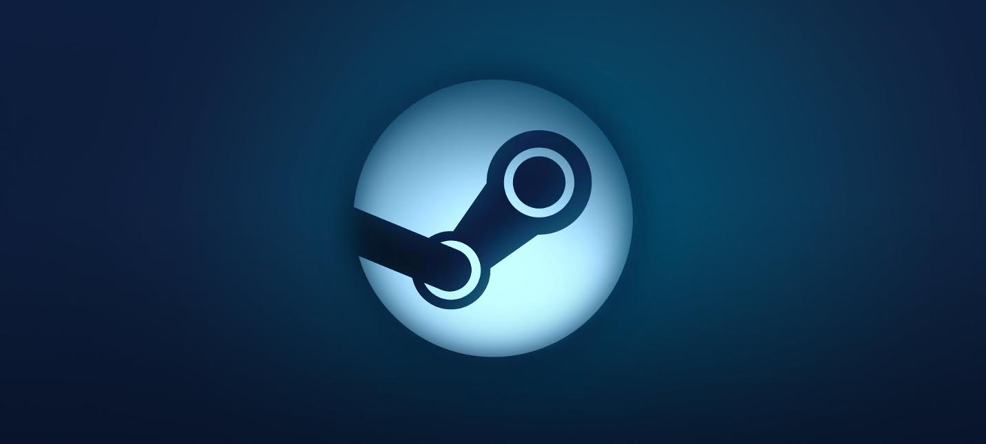 Steam появится на Chrome OS