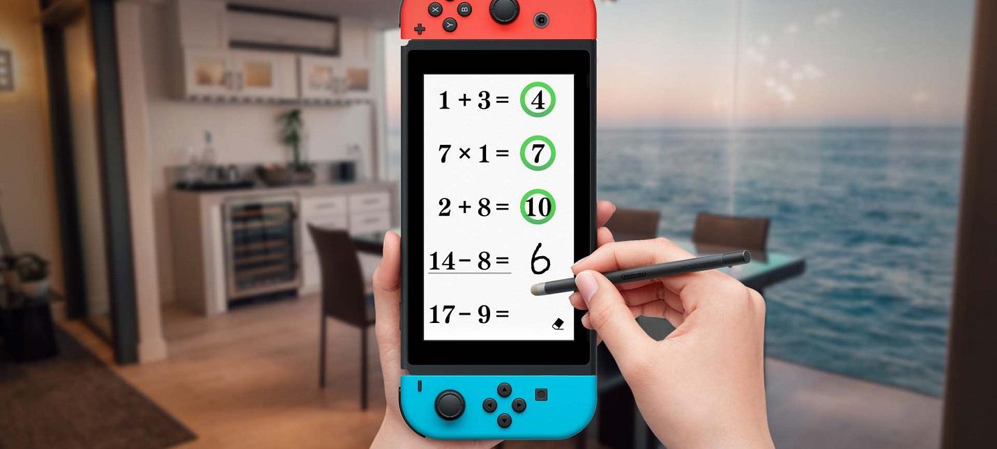 Nintendo запатентовала стилус для джой-конов