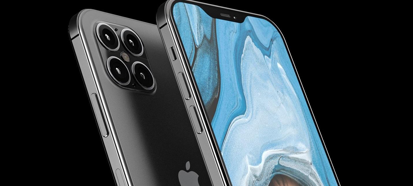 Слух: iPhone 12 Pro станет тоньше и более угловатым