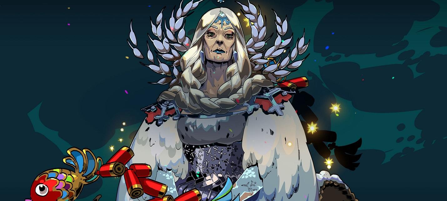 Богиня Деметра, рыбалка и новое оружие в трейлере обновления Long Winter для рогалика Hades