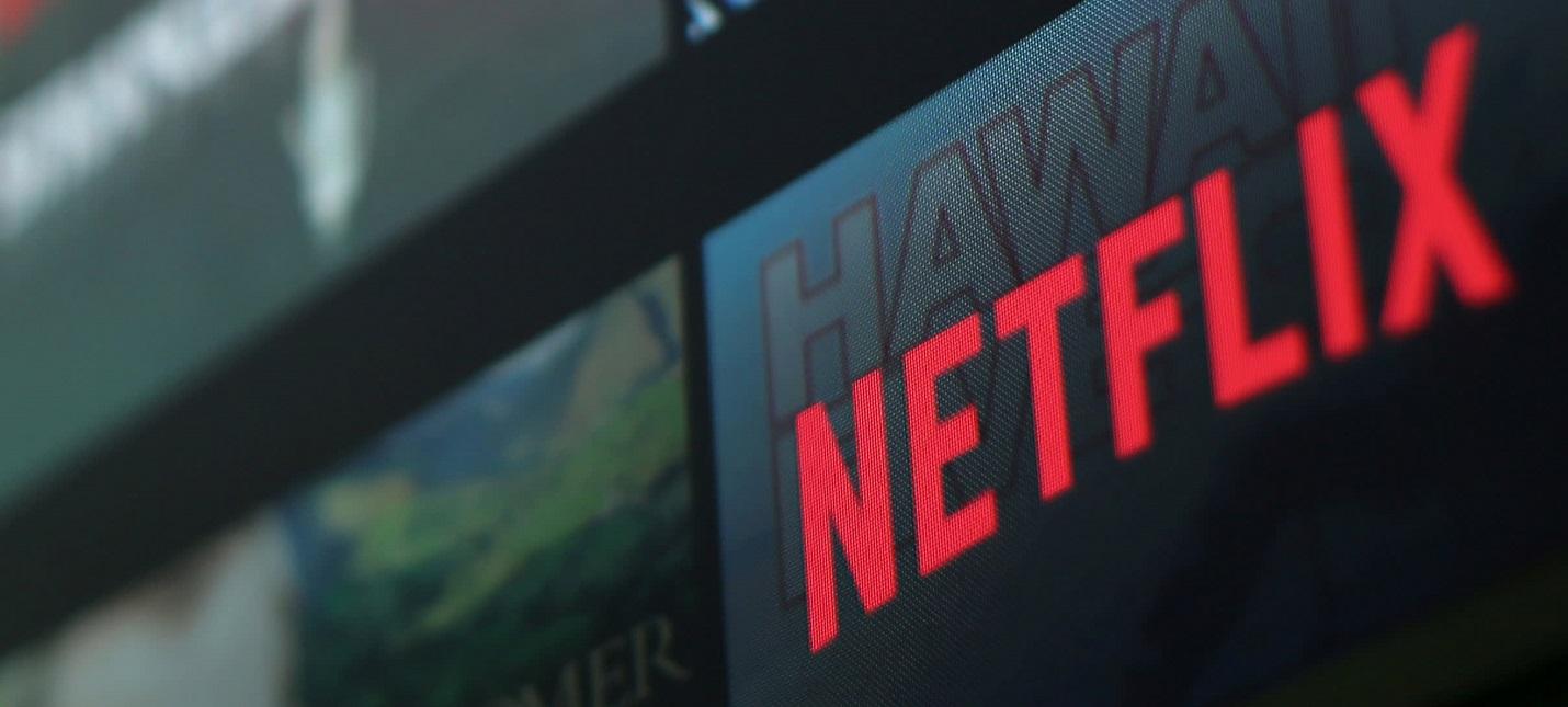 Глава Netflix: В сервисе никогда не будет рекламы