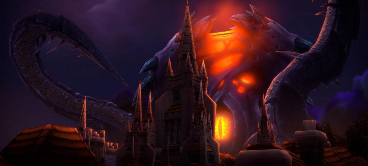 Игроки остались недовольны концовкой Battle for Azeroth в World of Warcraft