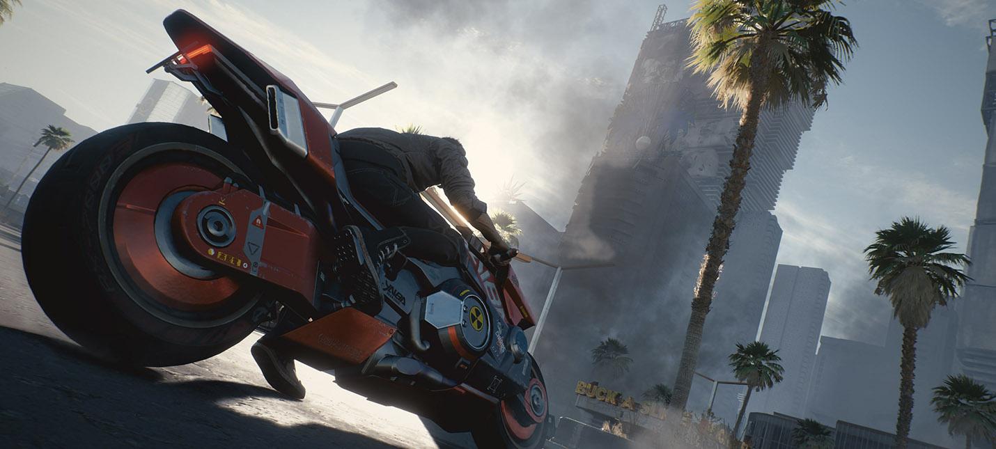 Одна из студий 1C Entertainment работает над Cyberpunk 2077