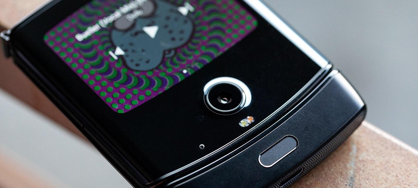 Motorola хочет, чтобы владельцы RAZR были аккуратны с гаджетом