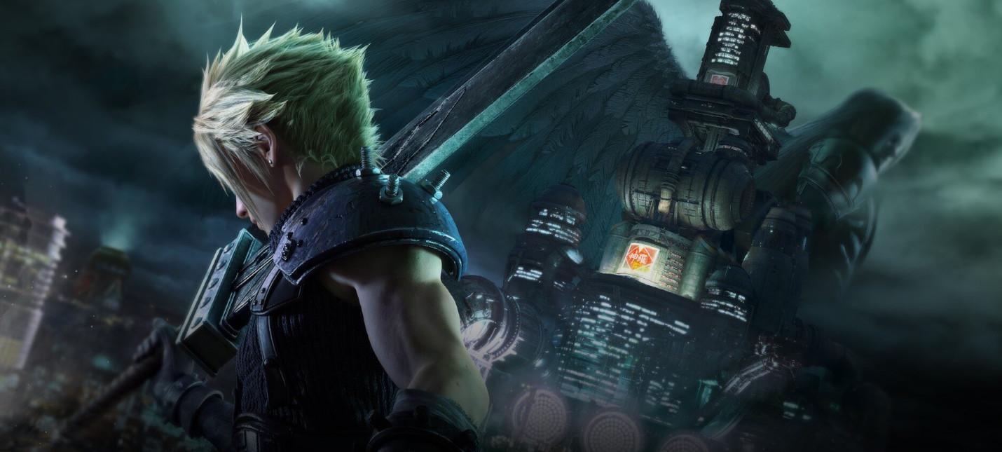 Геймплейный клип на главную музыкальную тему Final Fantasy VII Remake