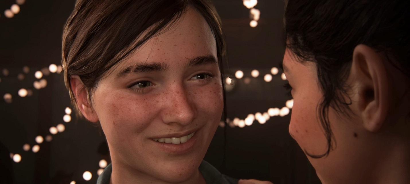 В The Last of Us 2 будут сцены с обнаженкой и сексуальным контентом
