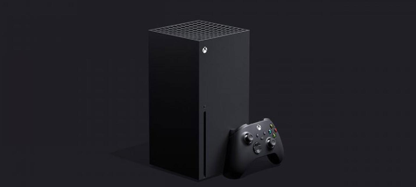 СМИ: У Xbox Series X будет выделенный порт расширения основной памяти