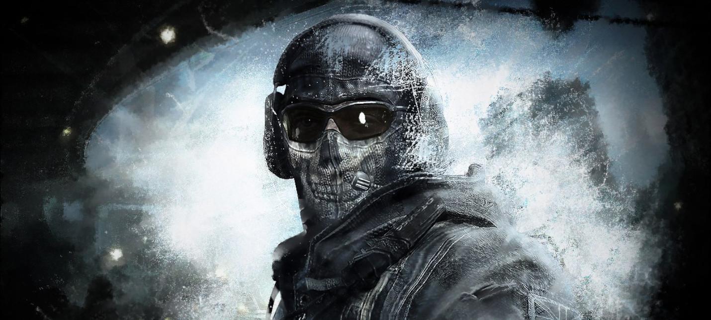 В Call of Duty: Modern Warfare появится Гоуст
