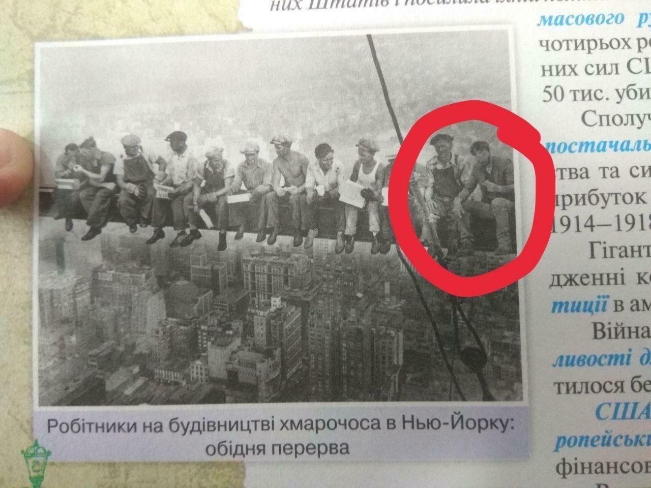 В украинском учебнике географии нашли карту Скайрима