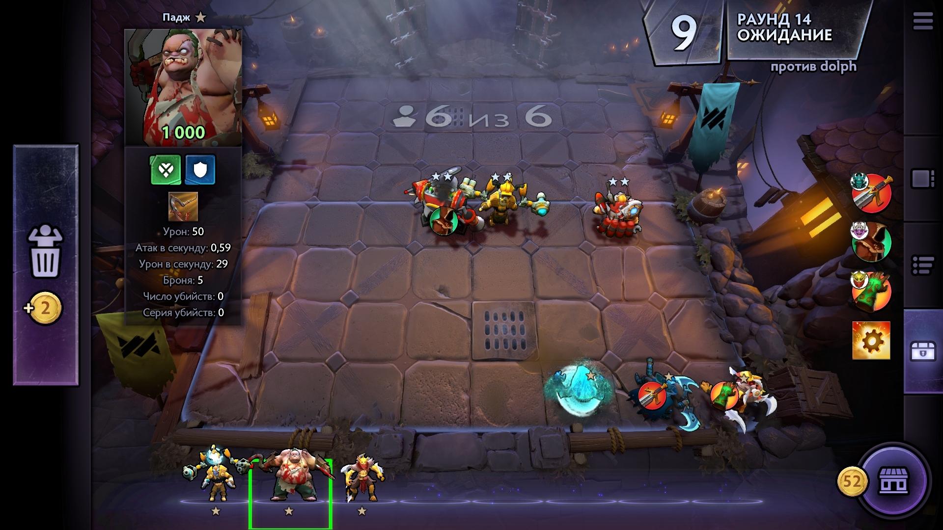 Команда Dota Underlords получает удовольствие от разработки игры