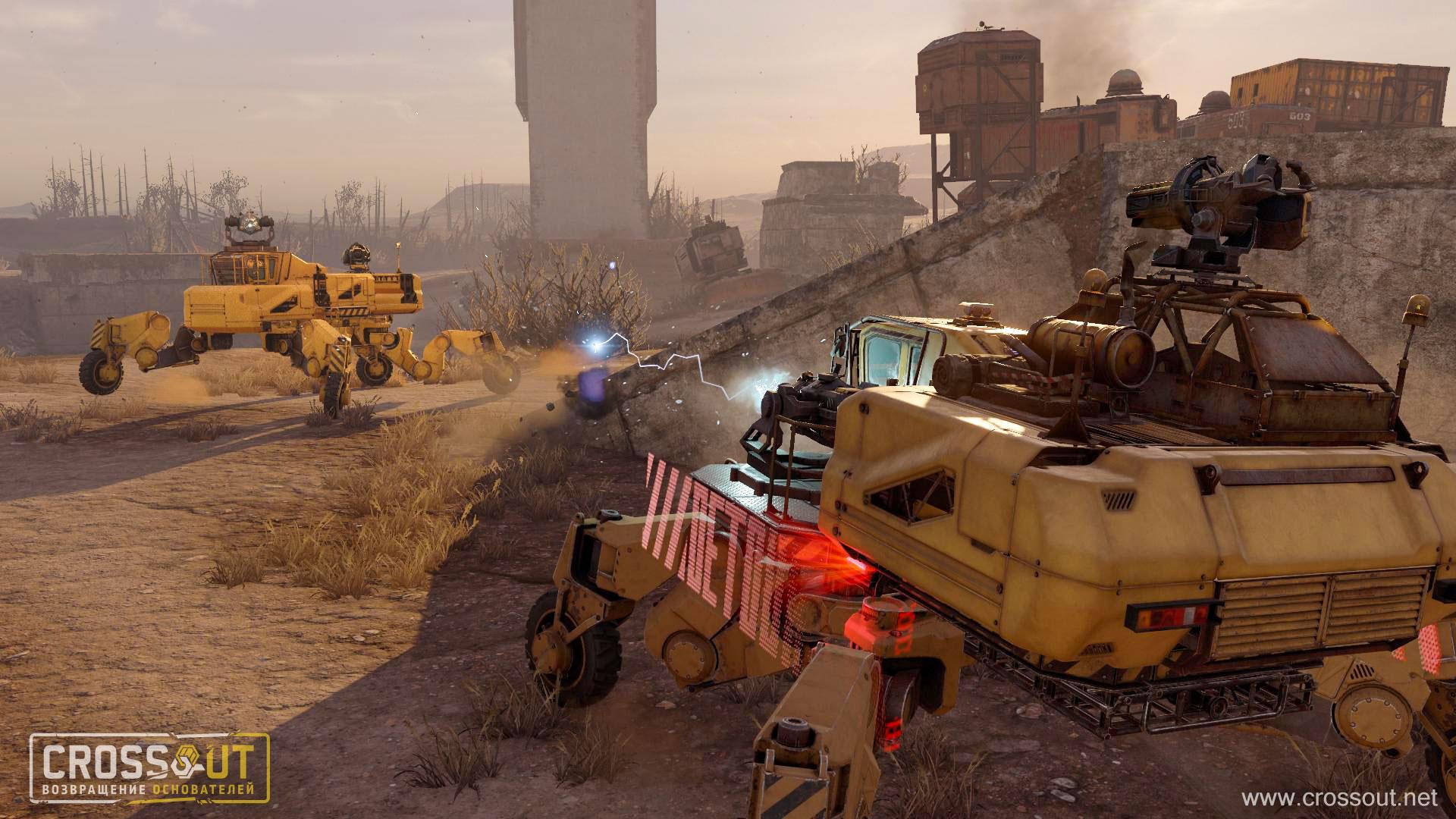 Для Crossout вышел апдейт с новой фракцией и картой