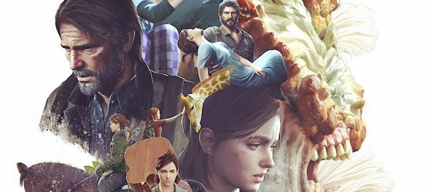 Фанат сделал специальный постер серии The Last of Us