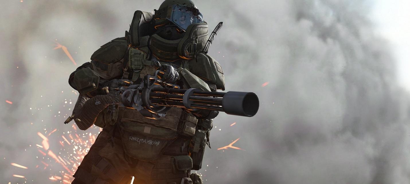В Call of Duty: Modern Warfare у игроков с геймпадами есть нечестное преимущество
