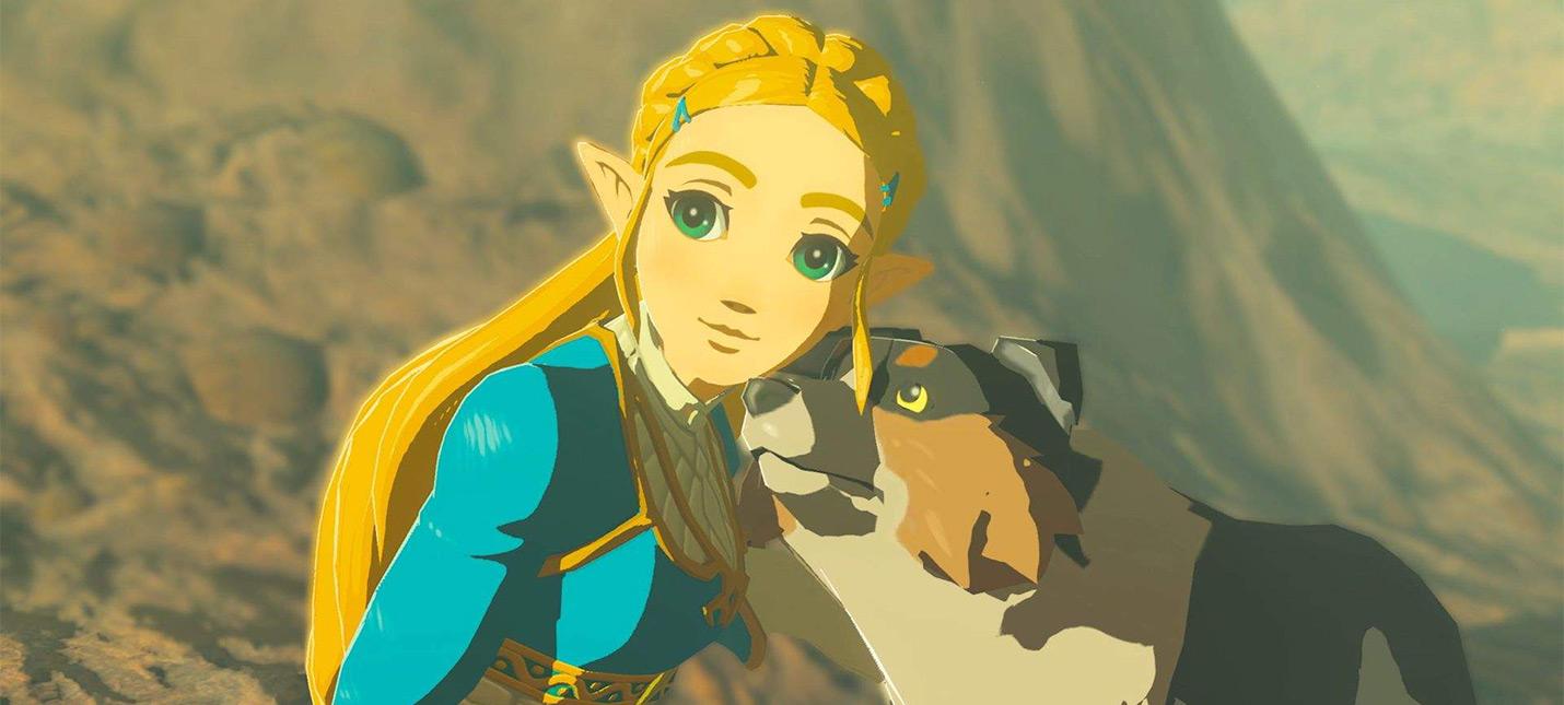 Спидраннеры The Legend of Zelda: Breath of the Wild состязаются в скоростном кормлении песиков