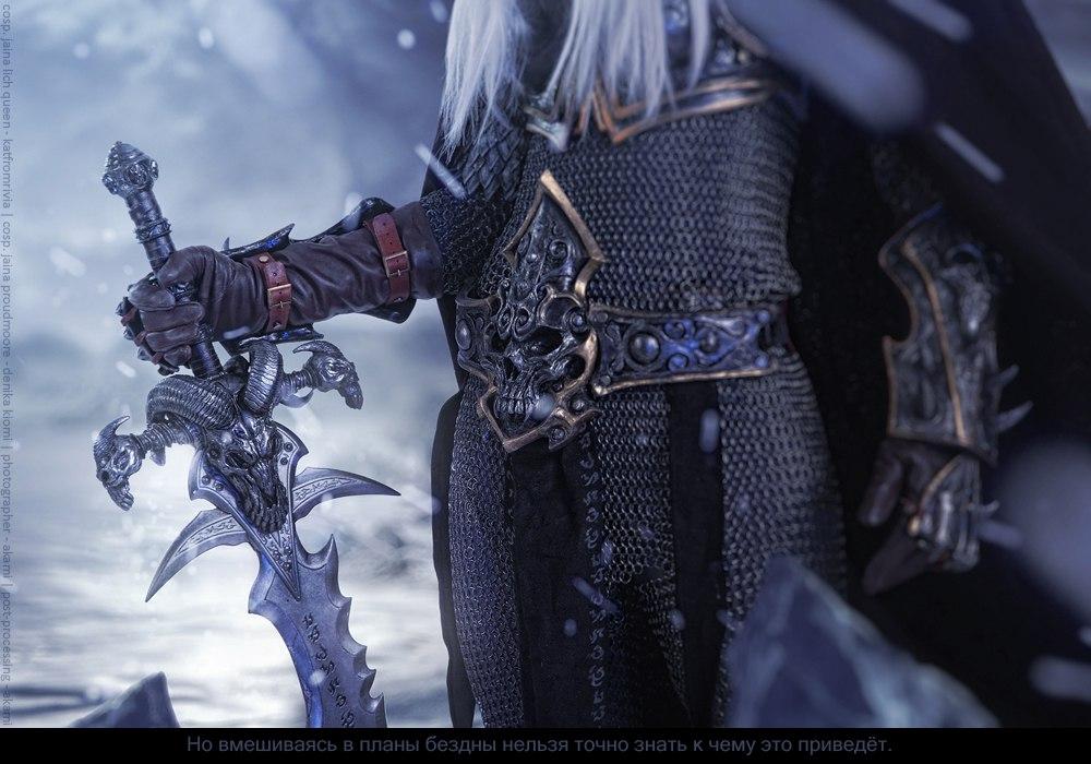 Пятничный косплей: World of Warcraft, Overwatch и League of Legends