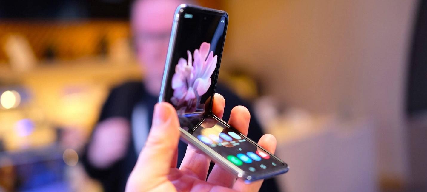 Galaxy Z Flip сломался уже после первого сгибания
