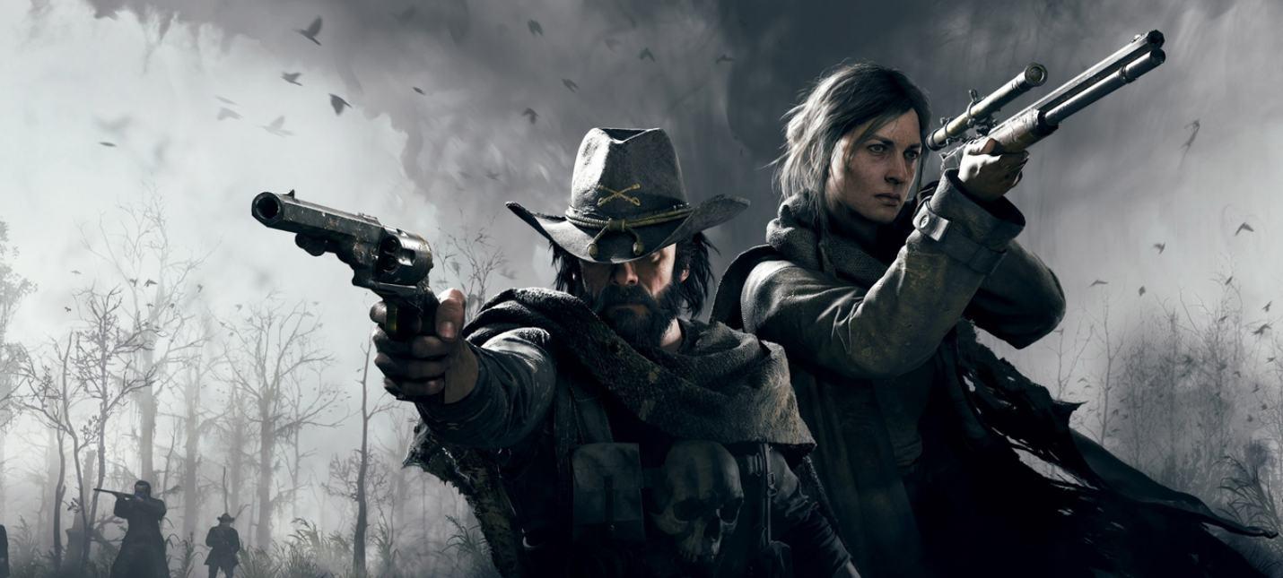 Crytek выпустила Hunt: Showdown на PS4