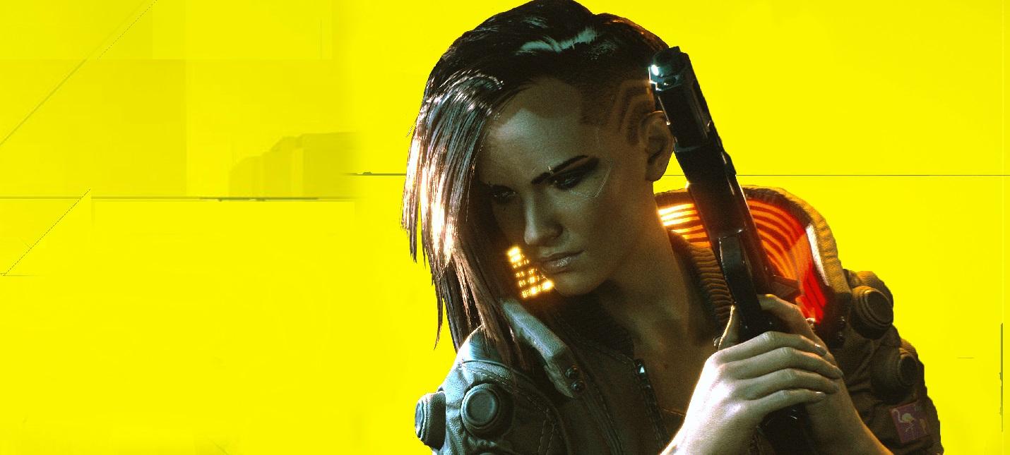Cyberpunk 2077 будет доступна в GeForce Now в день релиза