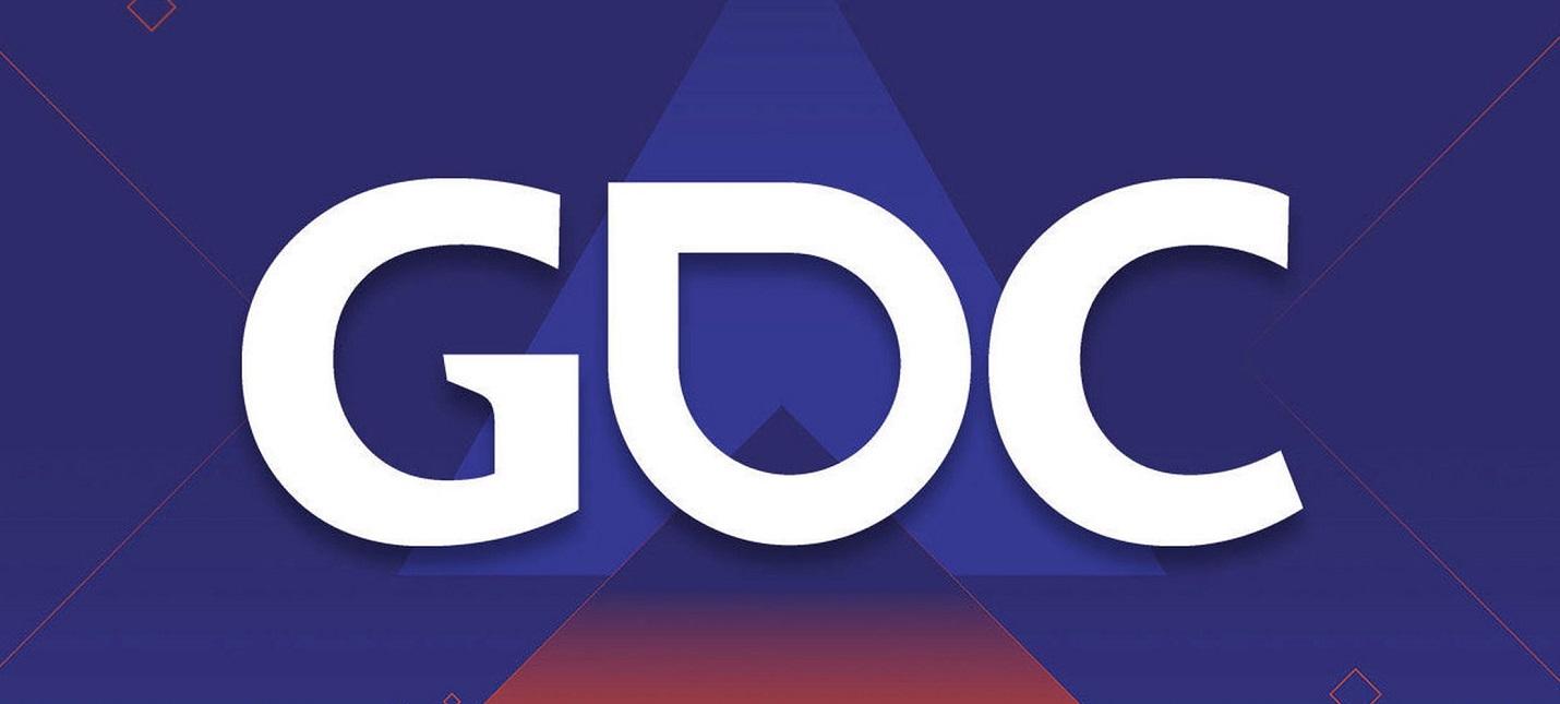 Sony пропустит GDC 2020 из-за коронавируса