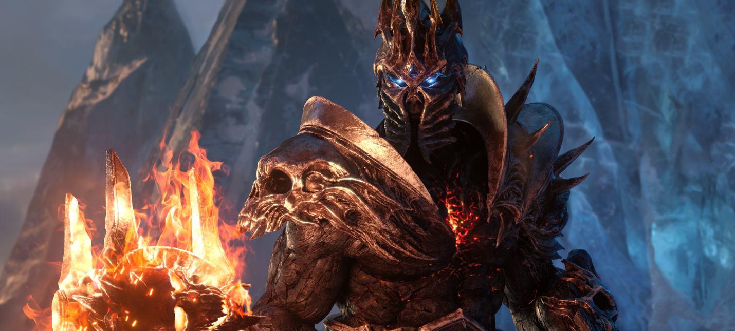 Blizzard открыла прием заявок на бету World of Warcraft: Shadowlands
