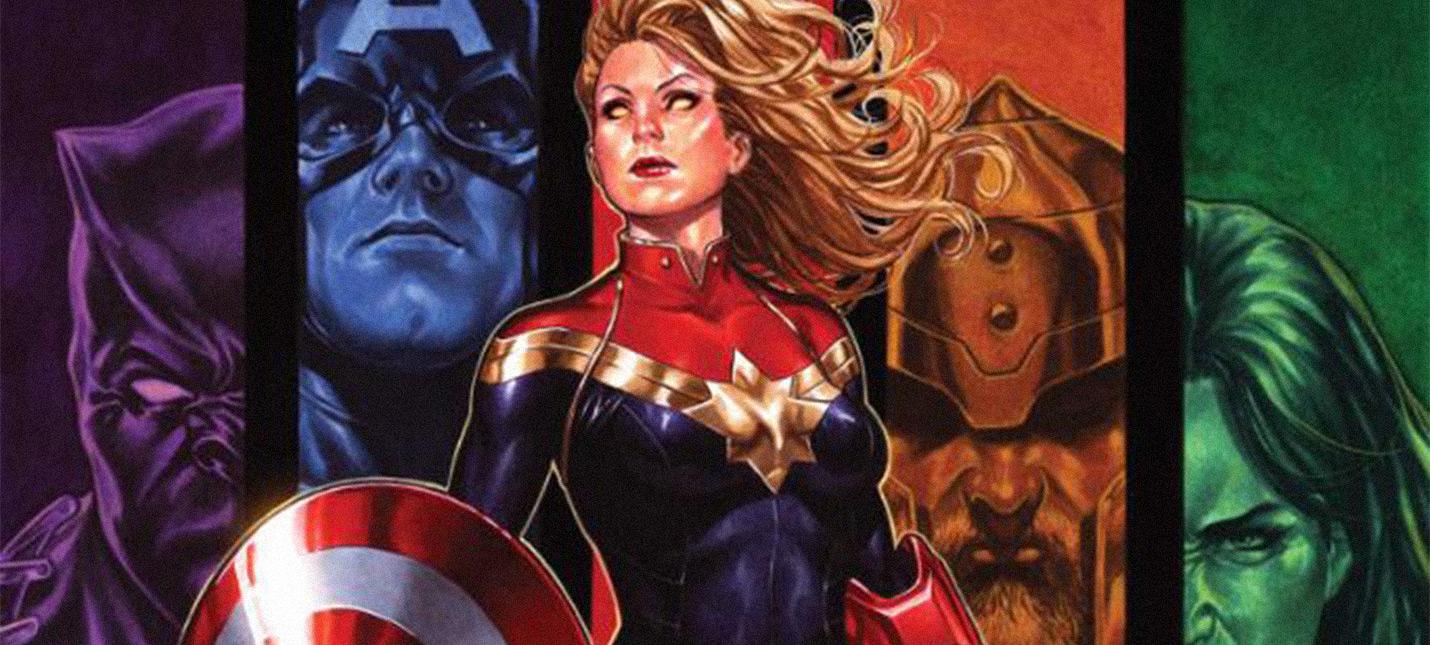 Поклонники комиксов в шоке от плана Marvel наделить Капитана Марвел силами всех Мстителей