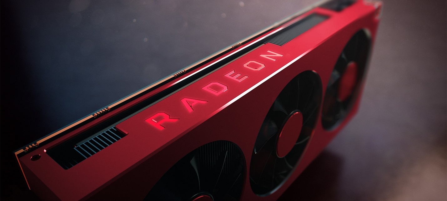 Слух: Big Navi от AMD получит 24 ГБ памяти и пропускную способность в 2 Тб