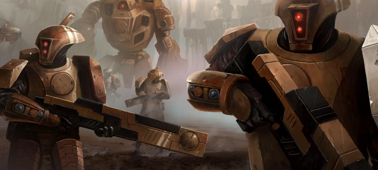 Warhammer 40.000 Gladius получила расу Тау
