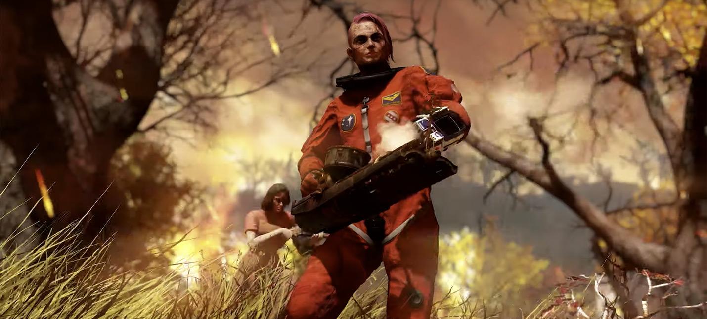 Bethesda: Мы были удивлены, как мало игроков интересуется PvP в Fallout 76