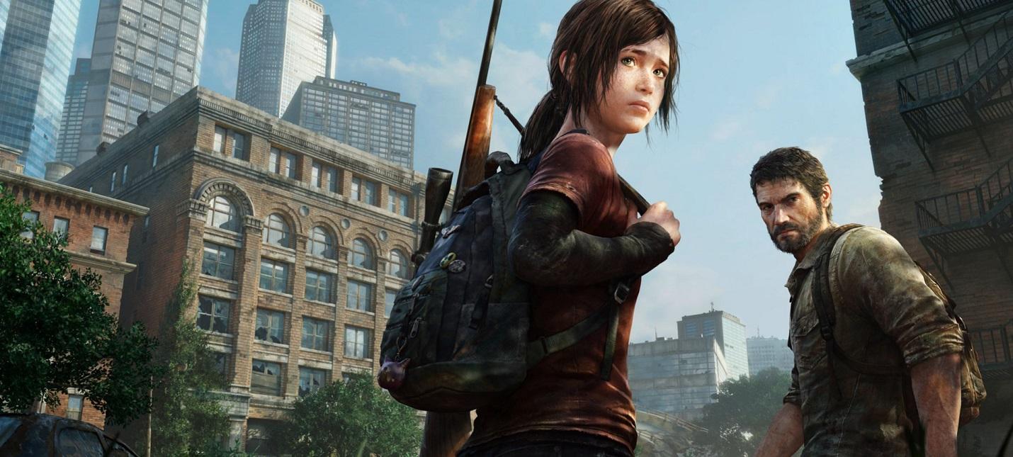Густаво Сантаолалья будет работать над сериалом The Last of Us