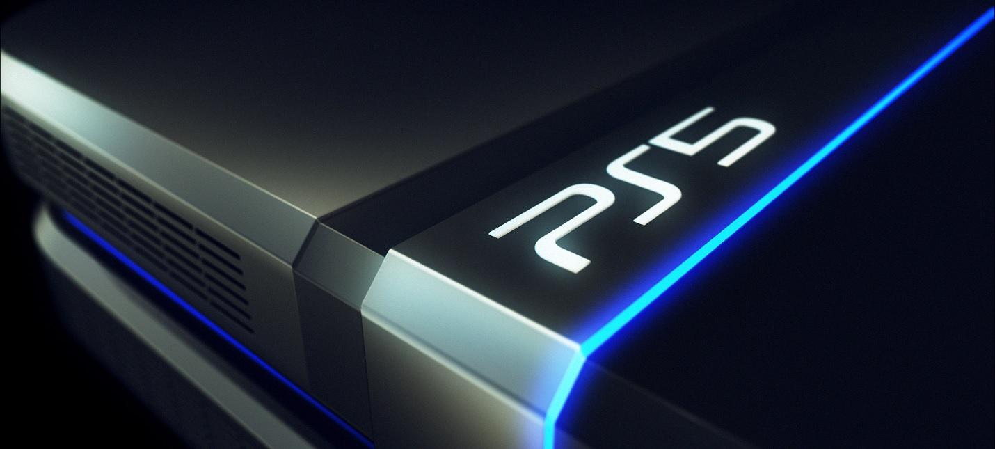 Разработчики: У PS5 самое захватывающее железо за 20 лет