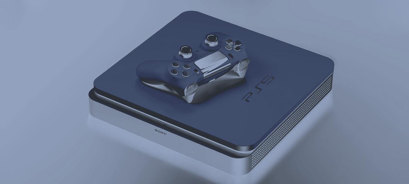Sony обновила официальный сайт PlayStation 5