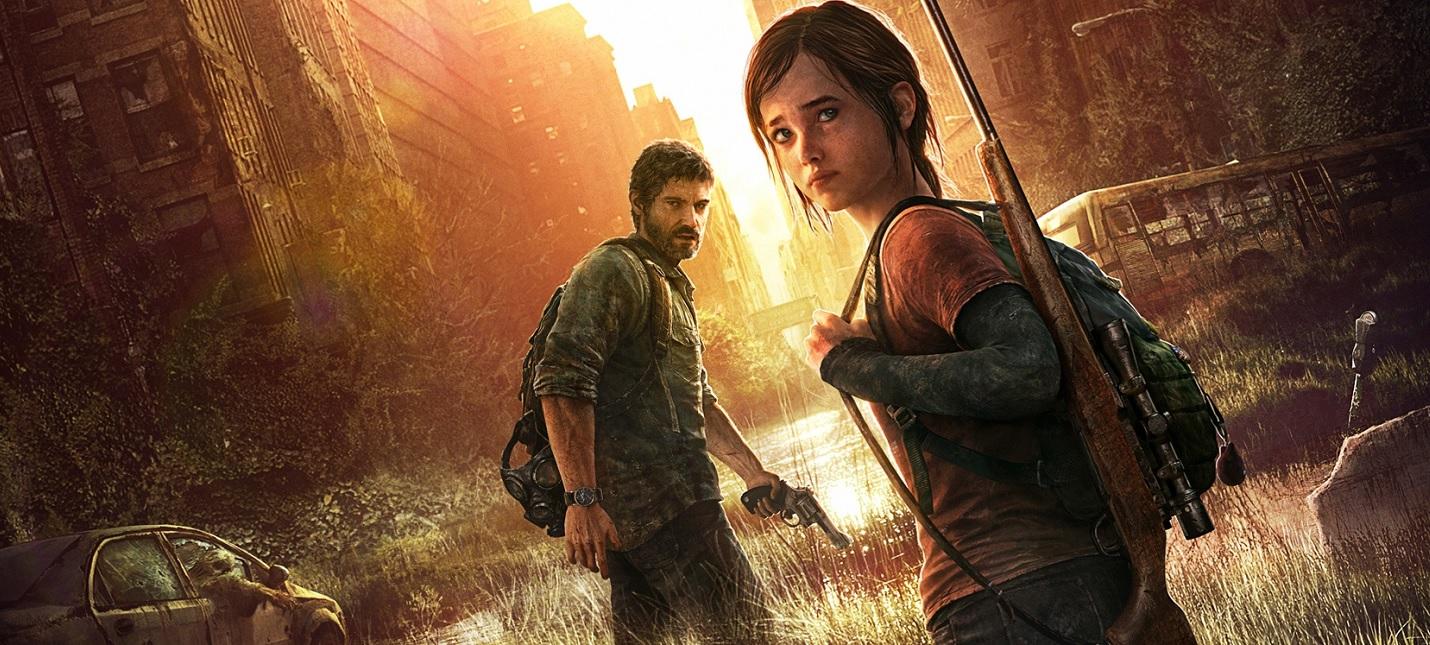 Энтузиаст сделал интро и постеры сериала The Last of Us
