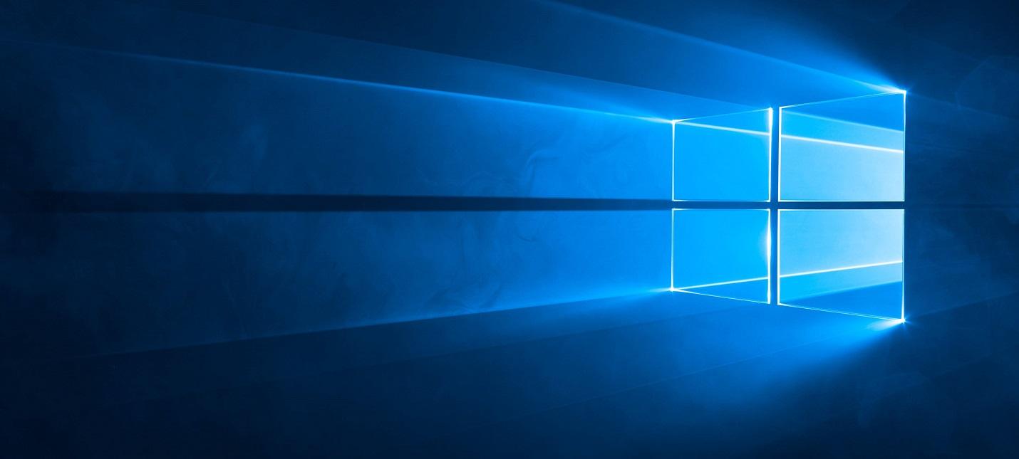 Windows 10 запустили на компьютере с 192 МБ RAM