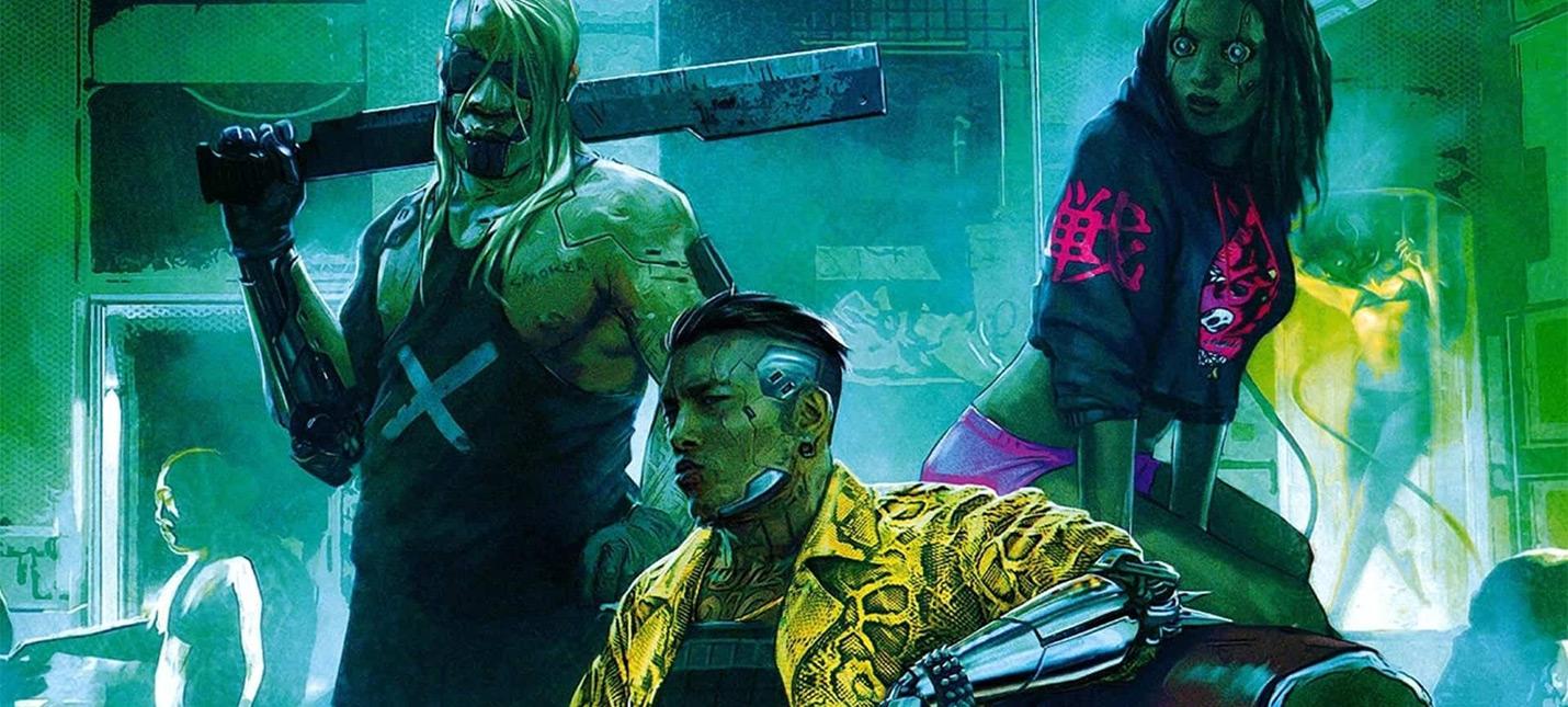CD Projekt RED показала логотипы банд Cyberpunk 2077