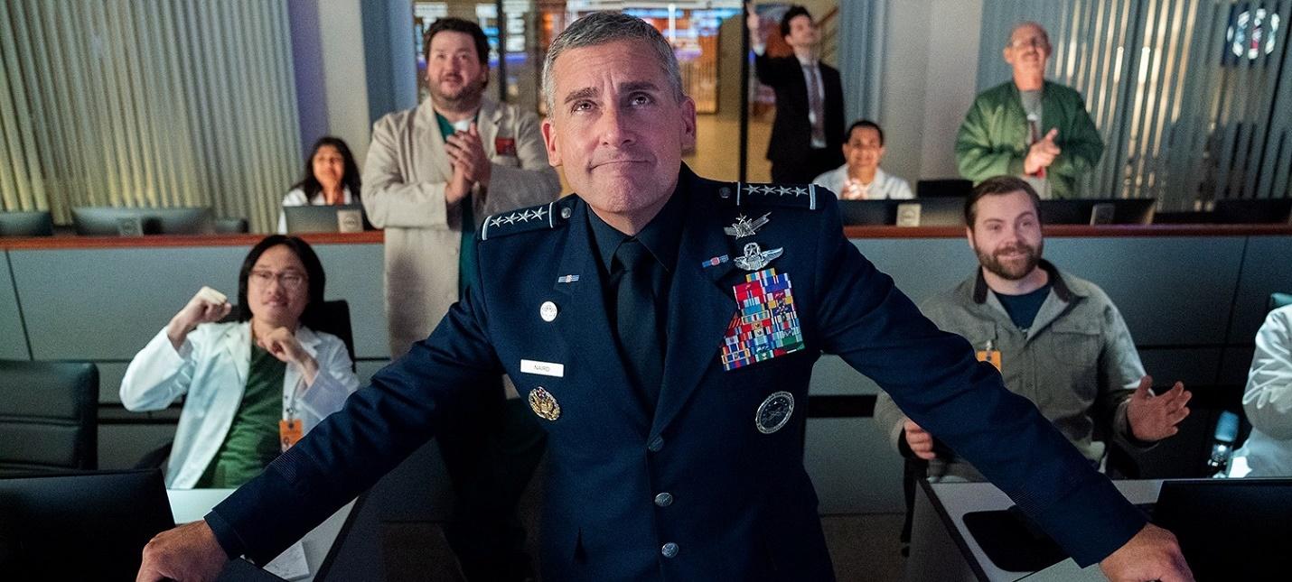 Первые кадры сериала Space Force со Стивом Кареллом в главной роли