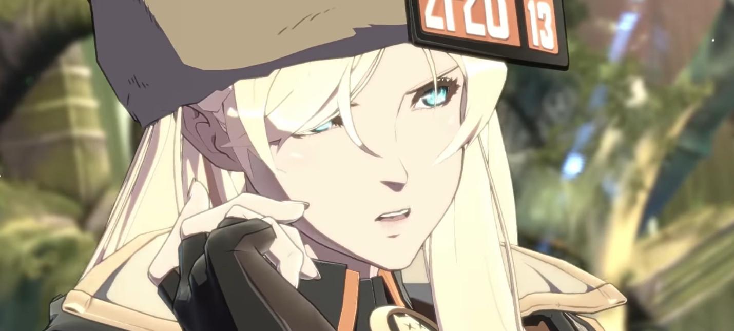 Bandai Namco стала издателем Guilty Gear -Strive- в Европе и Азии