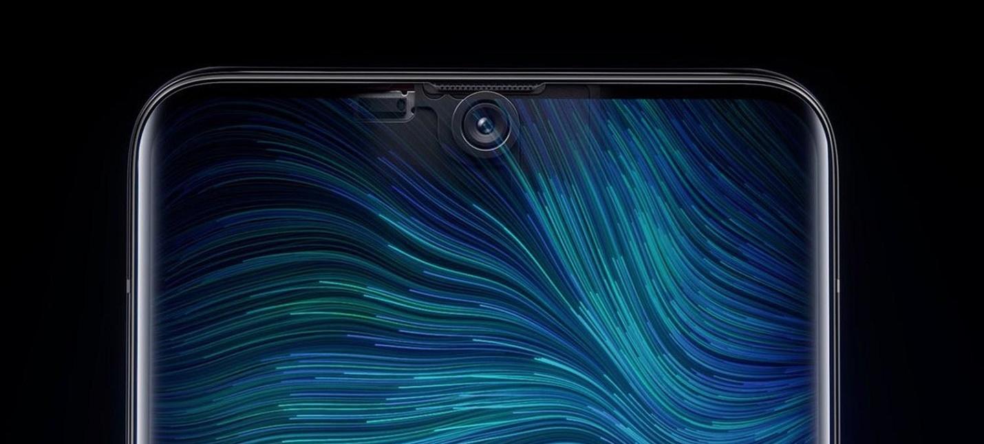Galaxy S21 может получить камеру под экраном