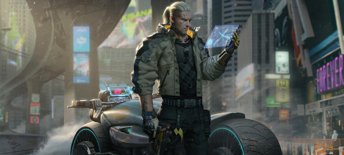 """Банда """"Шестая улица"""" из Cyberpunk 2077 — народная полиция ветеранов-наемников"""