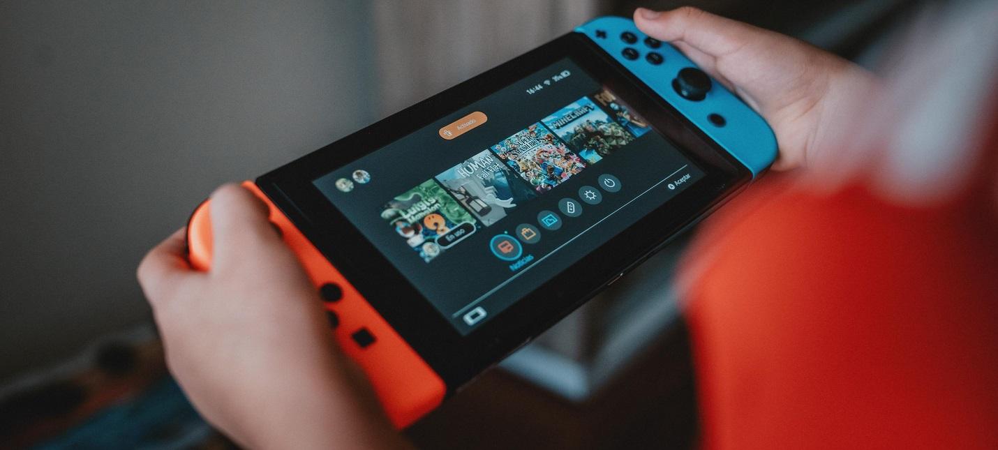 Владельцы Nintendo Switch теперь могут переназначать кнопки