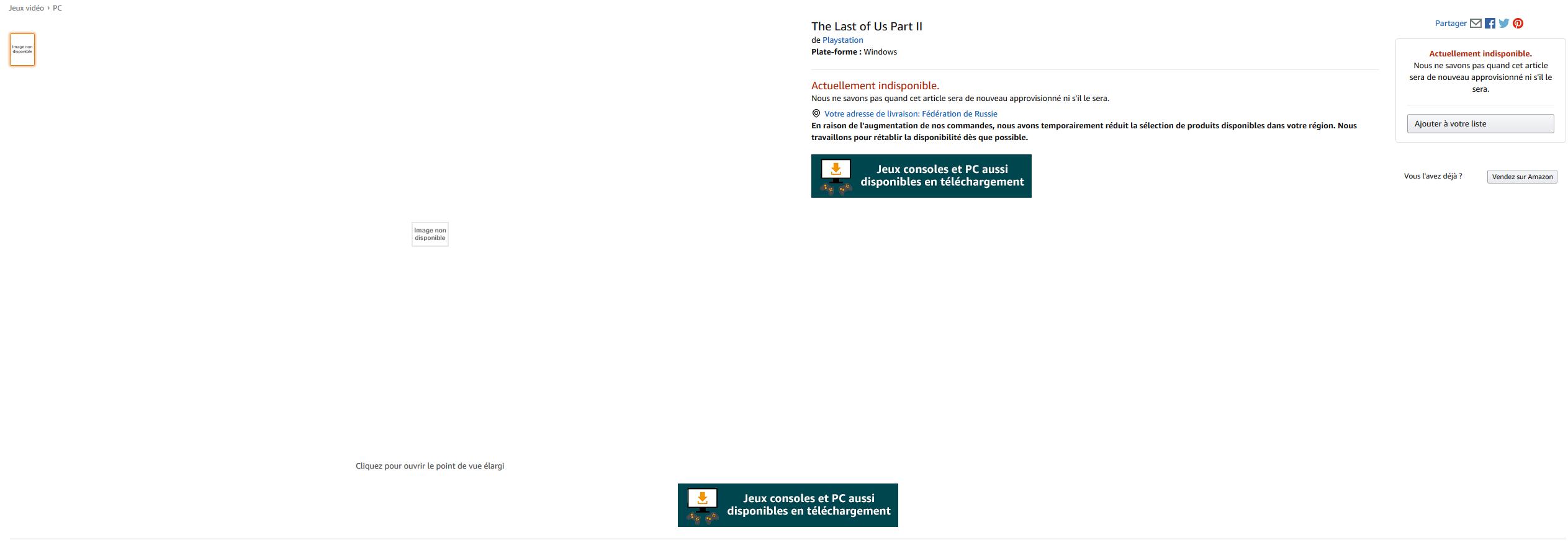На Amazon появились страницы PC-версий Person 5 Royal, Days Gone и Gran Turismo Sport
