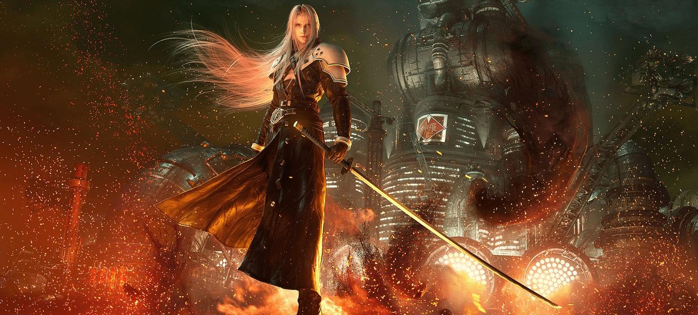 """Сефирот в оригинальной Final Fantasy VII был вдохновлен фильмом """"Челюсти"""""""