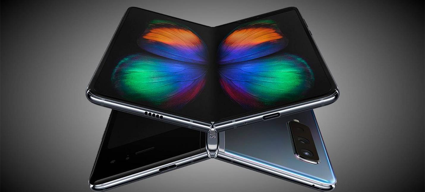 В сети появились первые рендеры Samsung Galaxy Fold 2